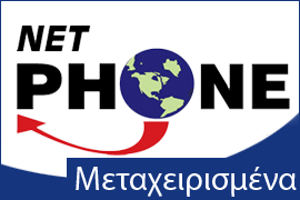netphone_logo_used
