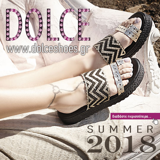 dolceshoes 2018